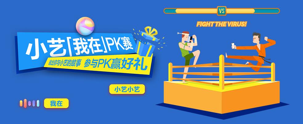 【有奖活动】| 参与小艺我在PK赛,轻松赢好-花粉俱乐部