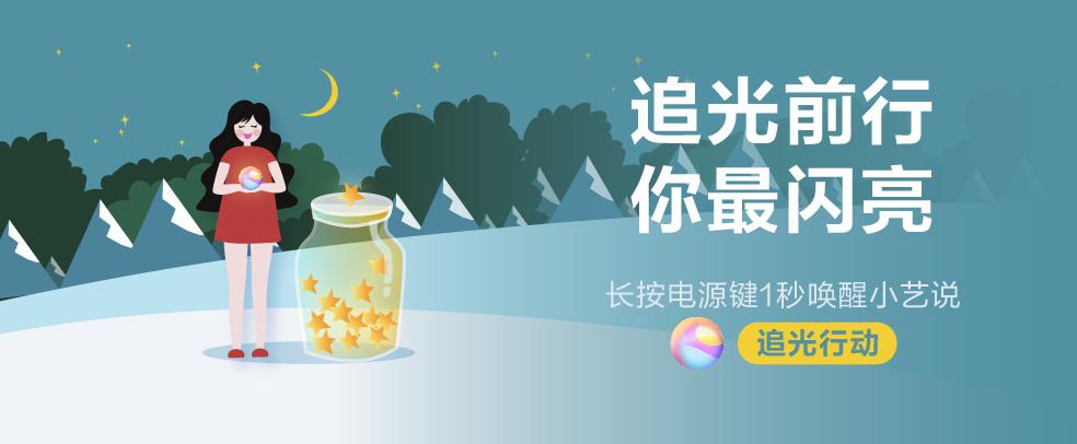 【盖楼赢好礼】这个女神节,发现熠熠生辉的-花粉俱乐部