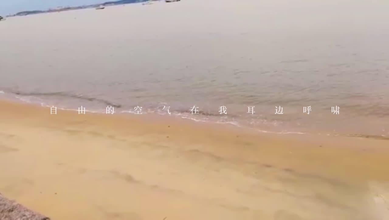 【花粉女生】海的故事,荣耀V10-花粉俱乐部