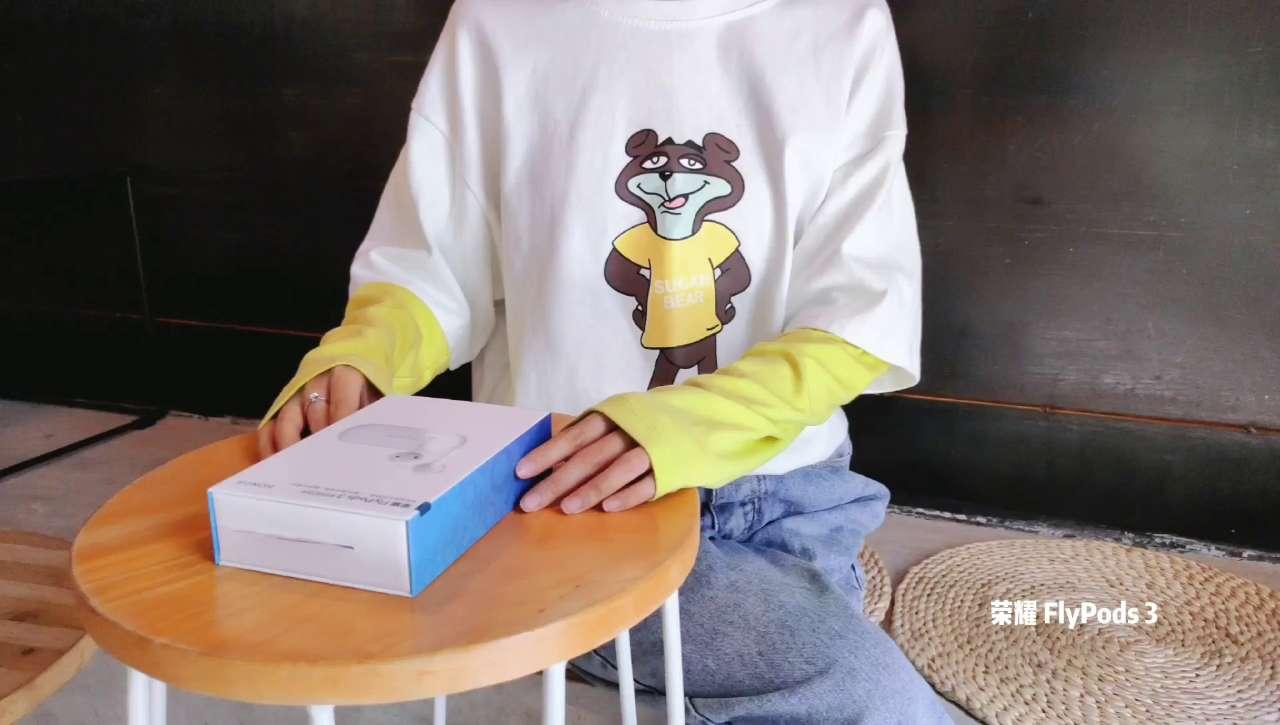 #荣耀 FlyPods 3 短视频创作#降噪效果超棒的真无线,荣耀FlyPods系列-花粉俱乐部