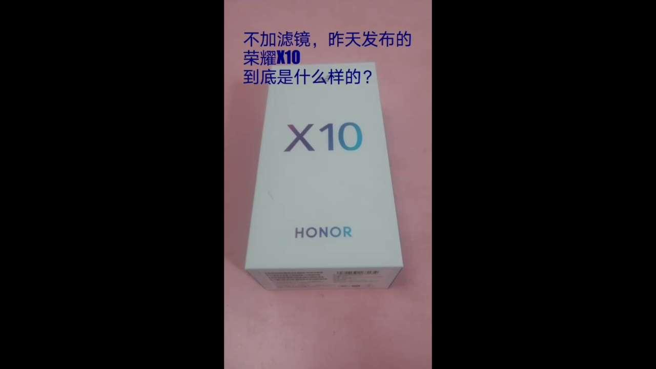 荣耀X10开箱:就凭这块全面屏,你还不入手吗?,荣耀X10-花粉俱乐部