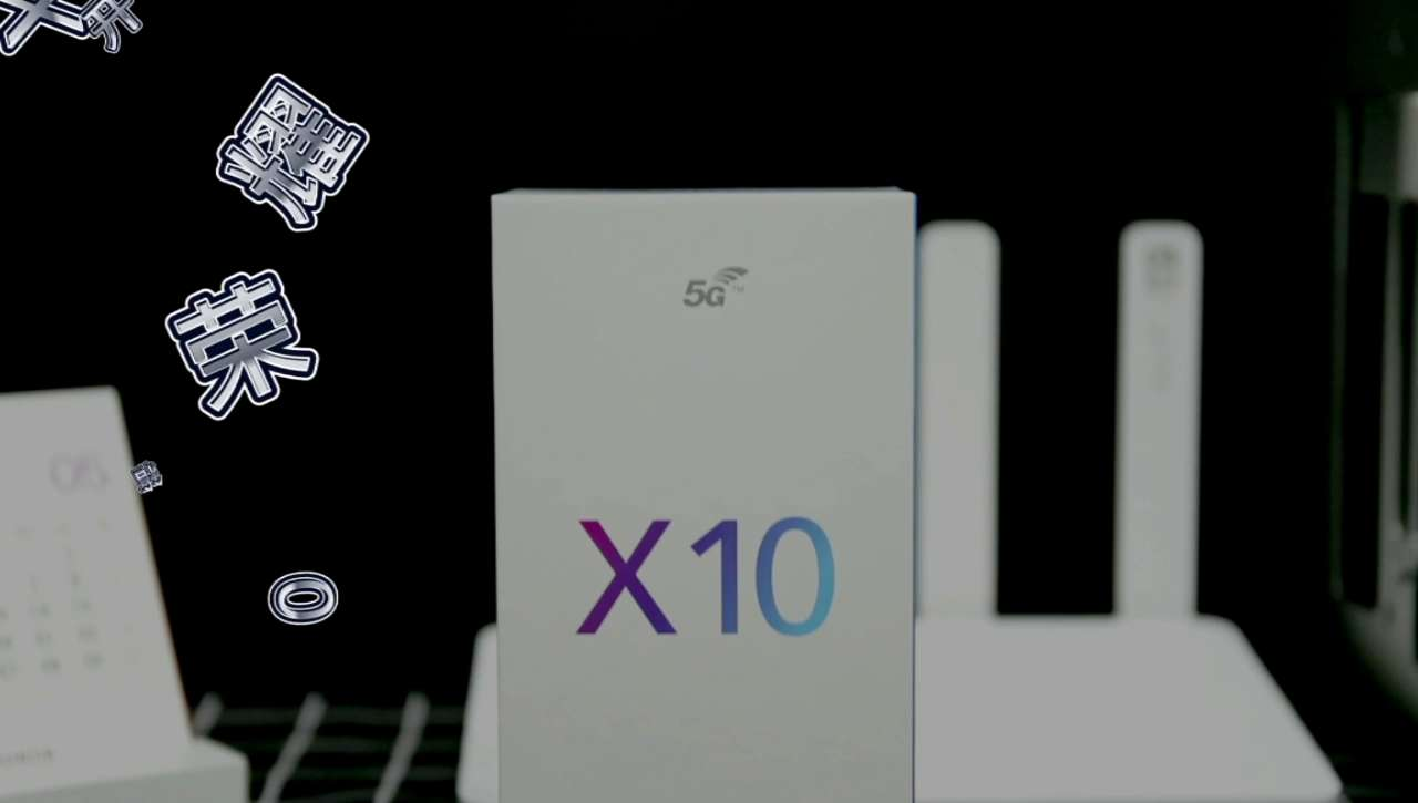 荣耀X10探速黑开箱,这样的黑才是心动的样子!,荣耀X10-花粉俱乐部