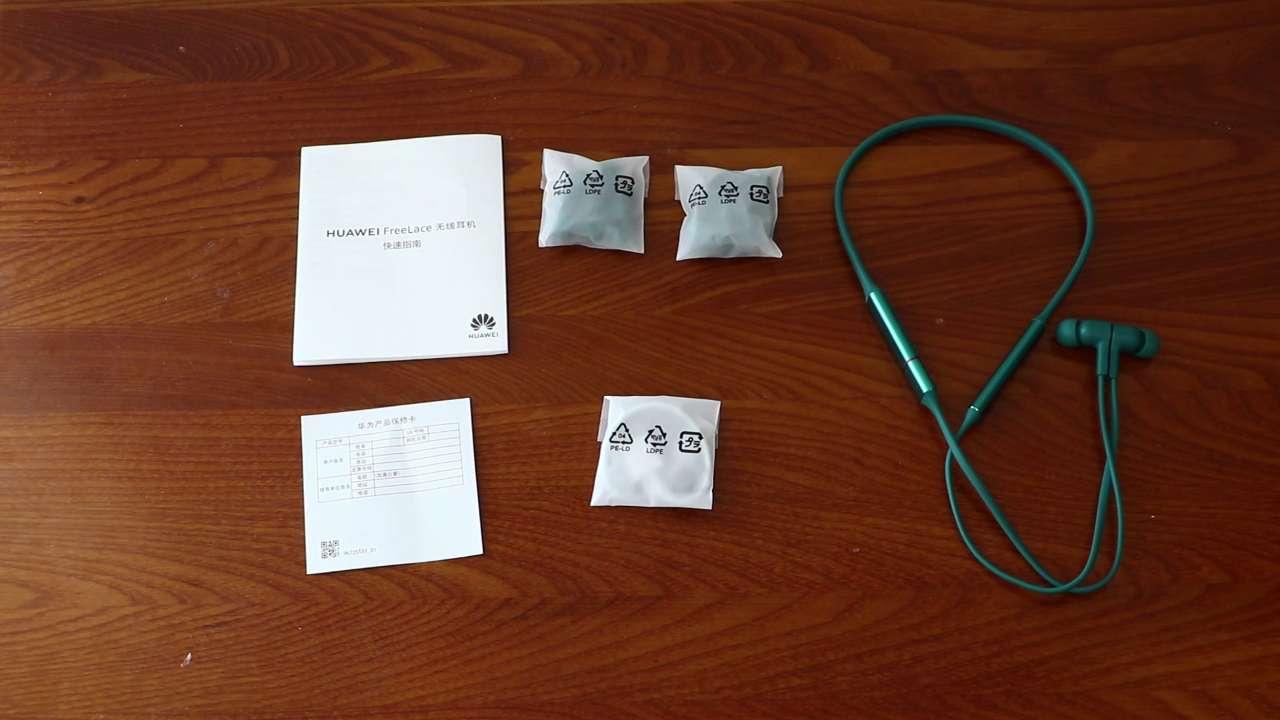 【运动好手】FreeLace蓝牙耳机开箱测评,华为FreeLace 无线耳机-花粉俱乐部