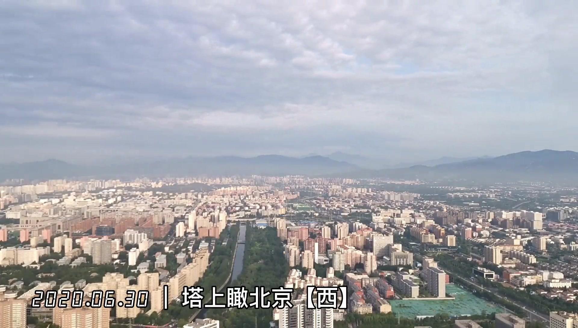 六月最后一天P40pro4K延时感受北京的早晨,花粉随手拍-花粉俱乐部