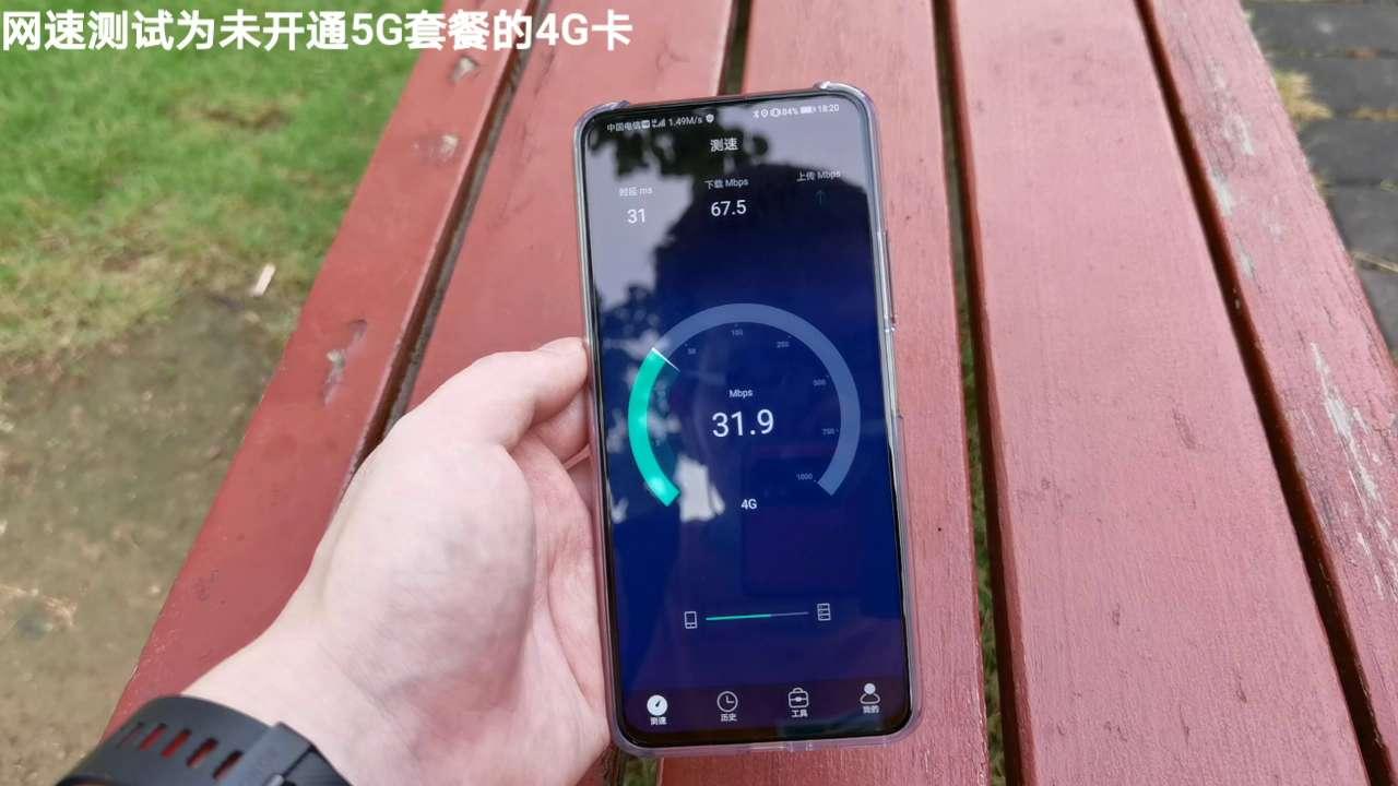 不开5G套餐也能体验5G网速,一起看看荣耀X10的5G网速吧,荣耀X10/X10 Max-花粉俱乐部