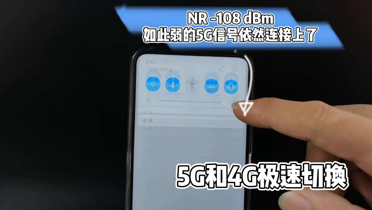 荣耀X10在信号很差的地方也能网速飞起?频段多还是技术强?,荣耀X10/X10 Max-花粉俱乐部