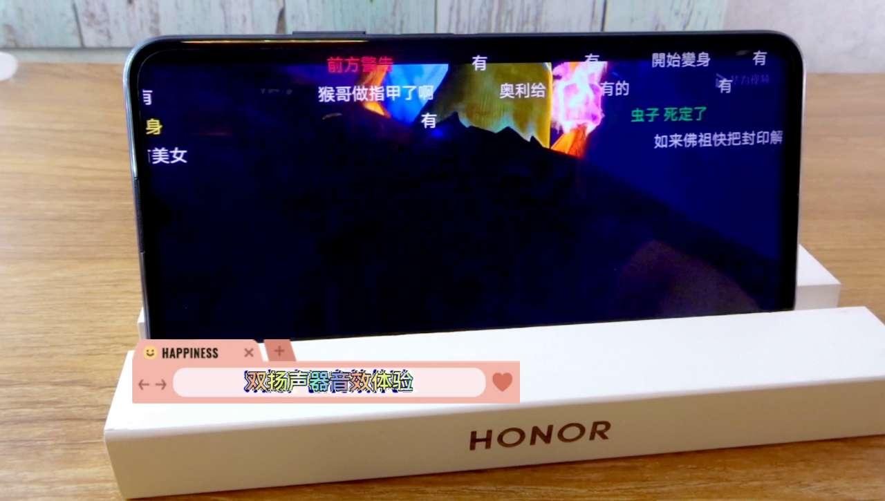 荣耀X10MAX上手评测,来看看除了大屏它还有啥?,荣耀X10/X10 Max-花粉俱乐部