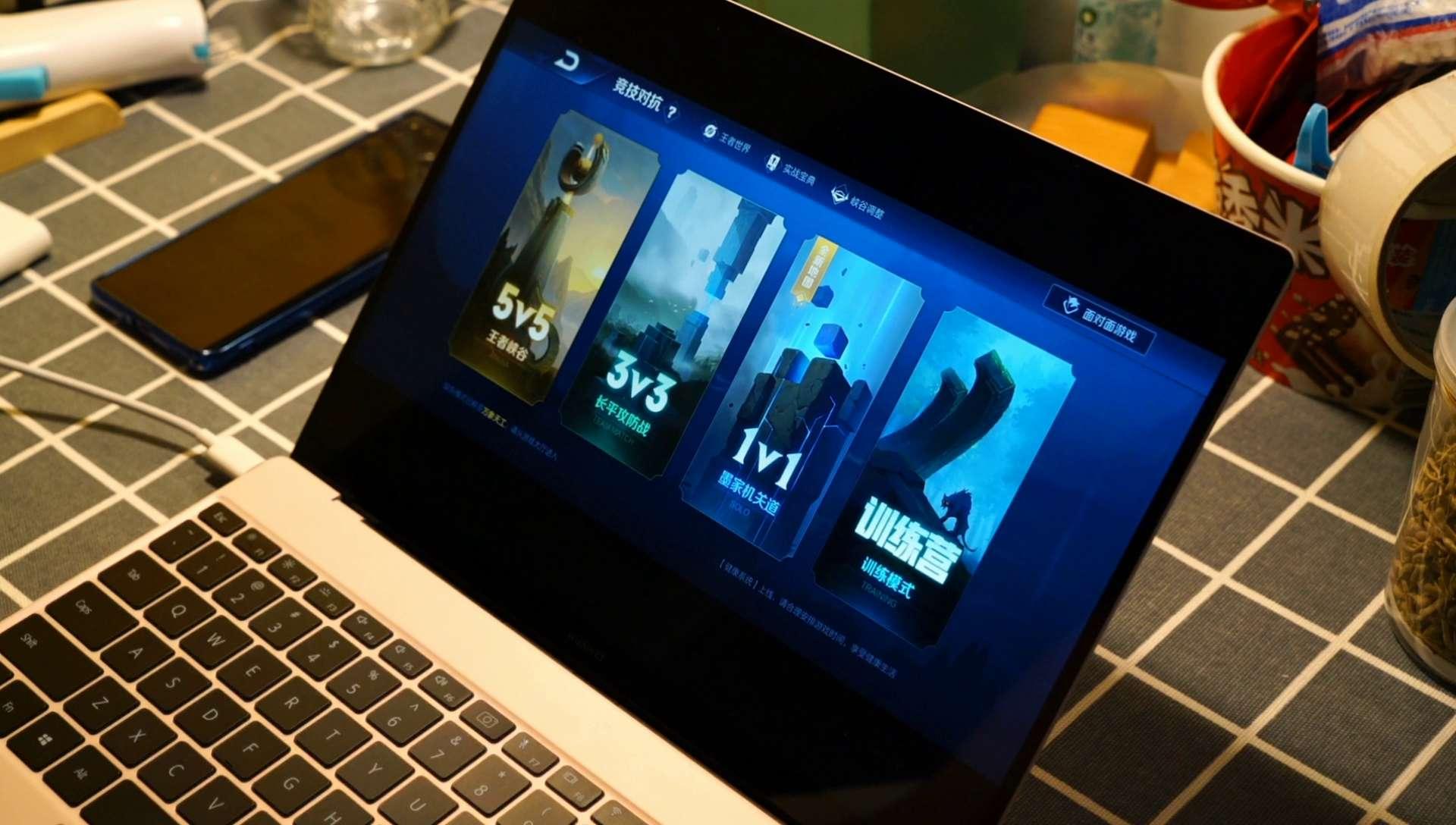 【创意】用华为MateBook X多屏协同打游戏是什么感受?,MateBook X-花粉俱乐部