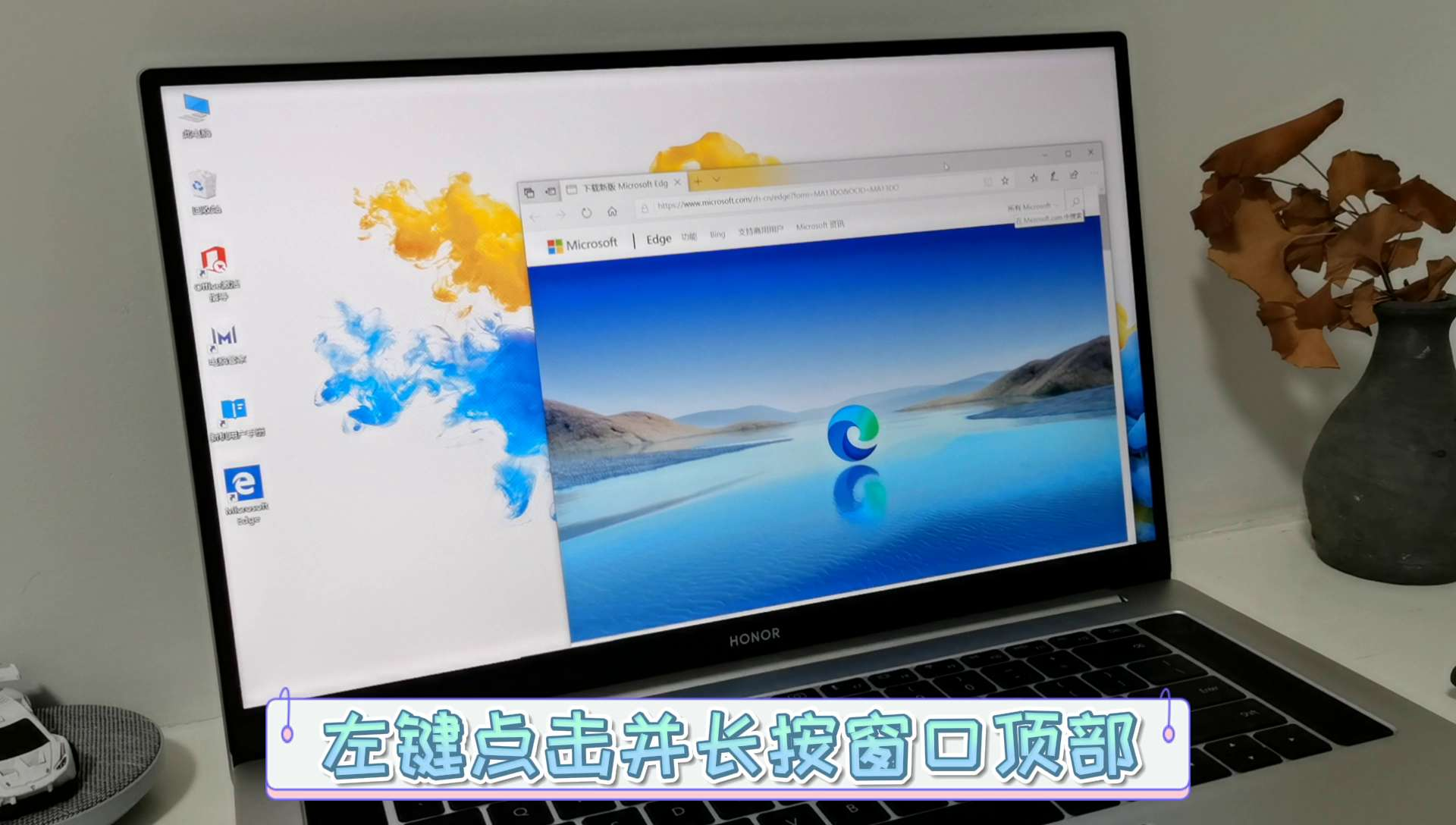 荣耀MagicBook Pro实用小技巧 第一集 分屏和整理,MagicBook Pro-花粉俱乐部