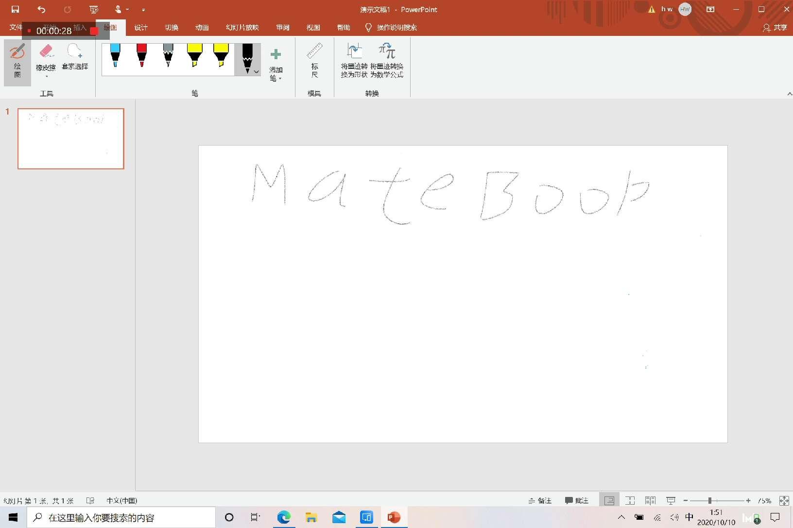 当华为MateBook X抛弃了触控板和鼠标……不是耍酷,是超速!,MateBook X-花粉俱乐部