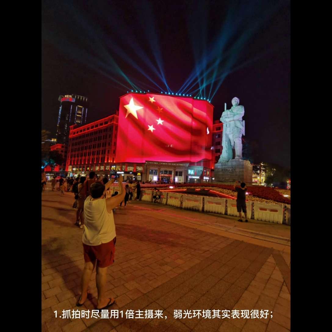 教程 | 广州夜景还能怎么拍?教你拍出C位城市大片!,华为P40系列-花粉俱乐部