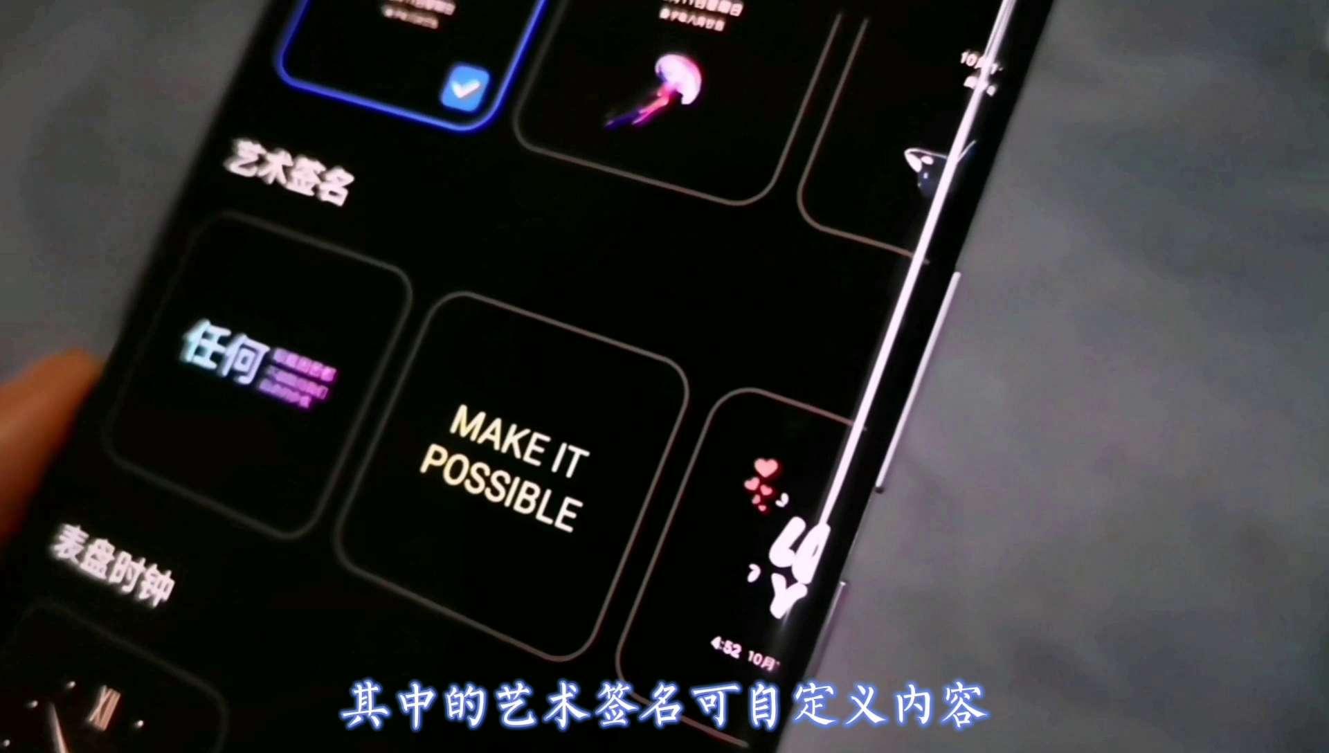 【国庆花样玩手机赢P40】Magic UI4.0息屏显示玩法,荣耀30系列-花粉俱乐部