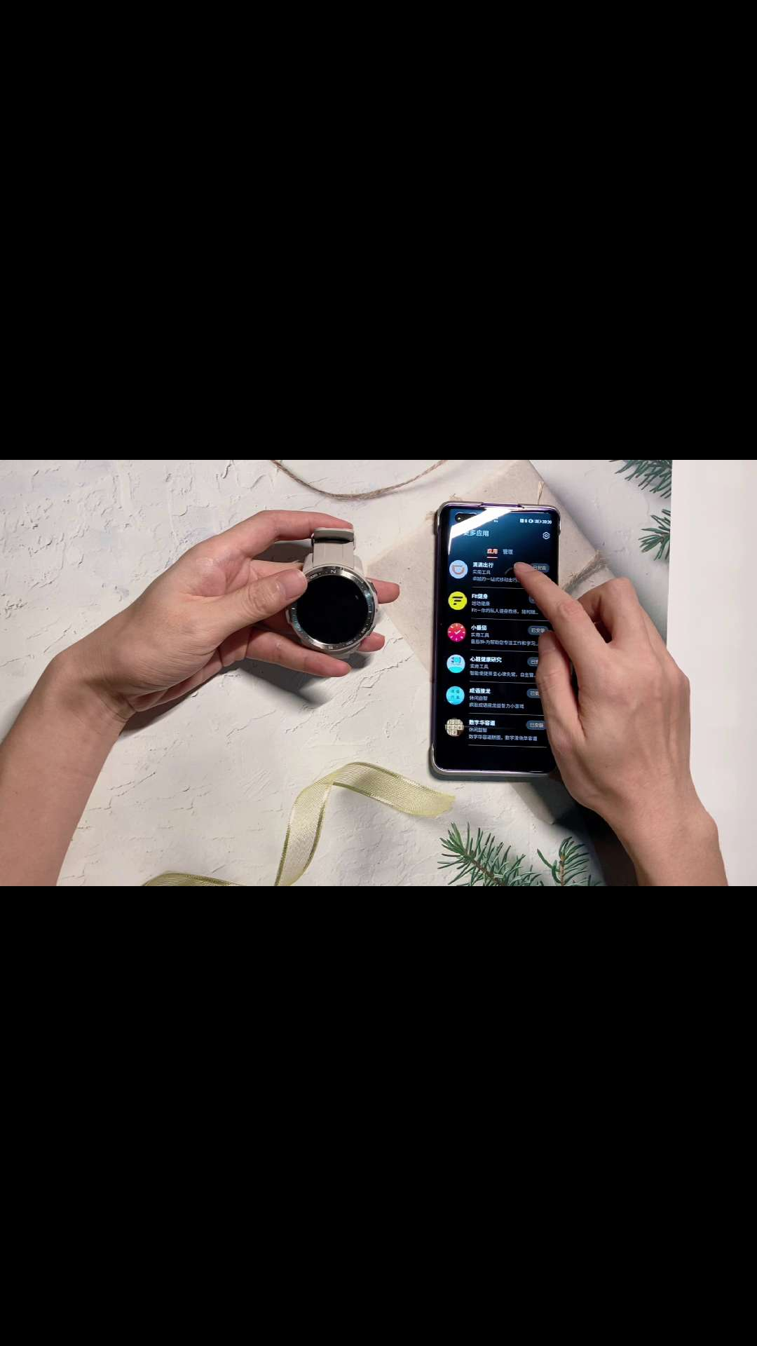 荣耀GS Pro 终于可以安装应用了—鸿蒙系统的前兆?,荣耀手表 GS Pro-花粉俱乐部