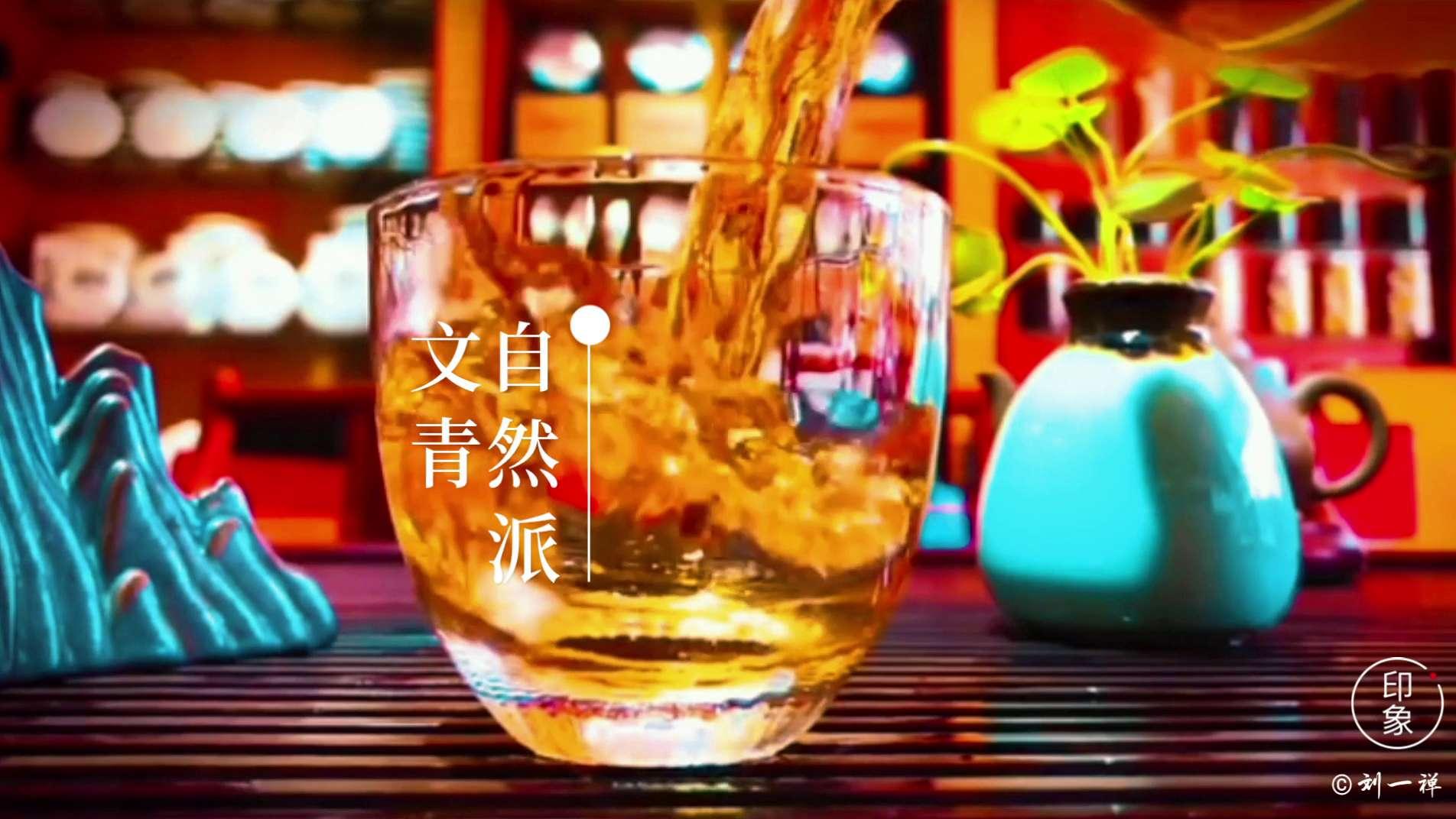 【晚安】我的茶生活,花粉随手拍-花粉俱乐部