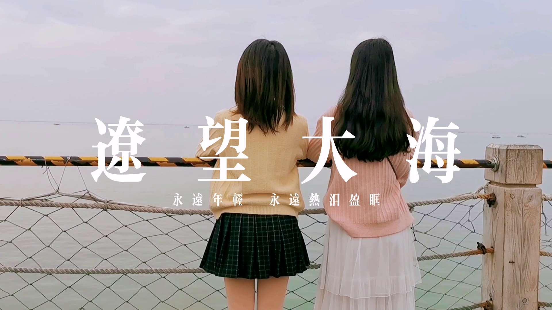 【P30pro】遼望大海,花粉随手拍-花粉俱乐部