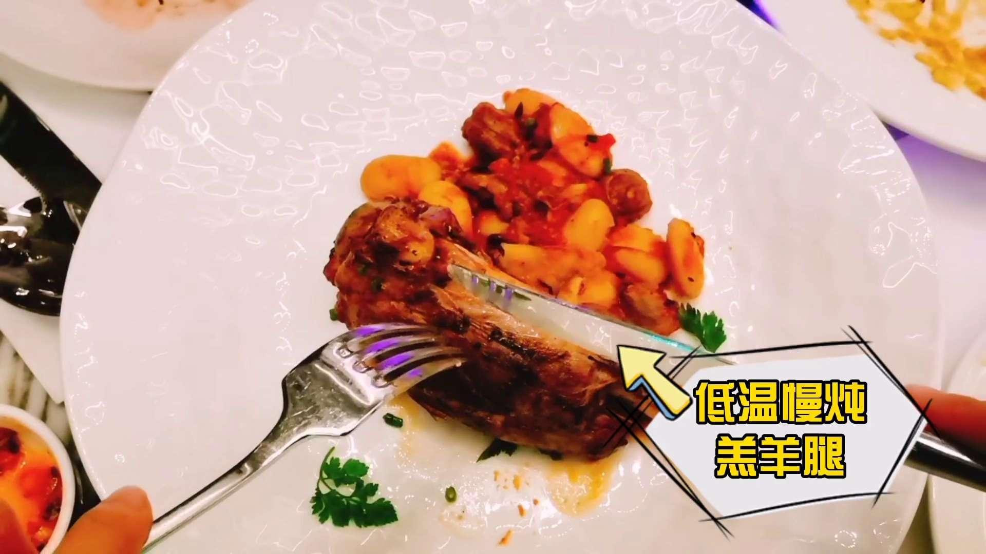 【荣耀20S】孙燕姿推荐的圣诞心动餐厅,荣耀-花粉俱乐部