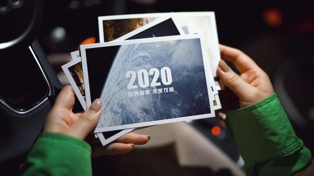 告别2020,迎接2021!,荣耀20系列-花粉俱乐部