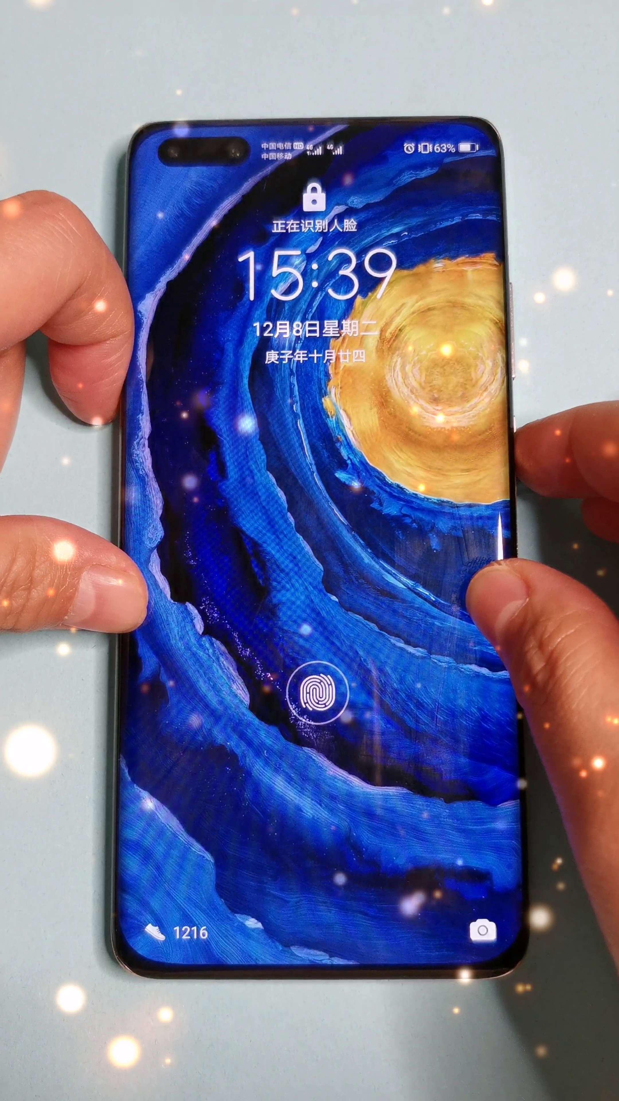 华为手机2021新年惊喜,一镜到底的动态主题送给你们!,升级尝鲜-花粉俱乐部