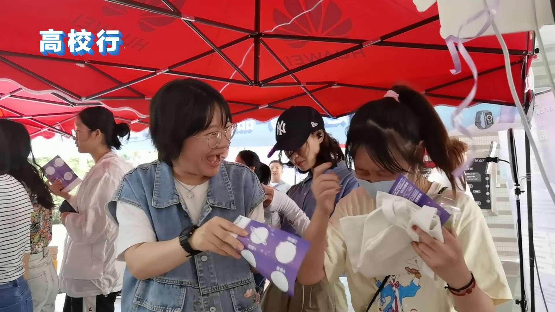 【视频直击】高校行走进暨大游园会,这里有你不能错过的精彩!,HUAWEI WATCH GT 2/2e-花粉俱乐部