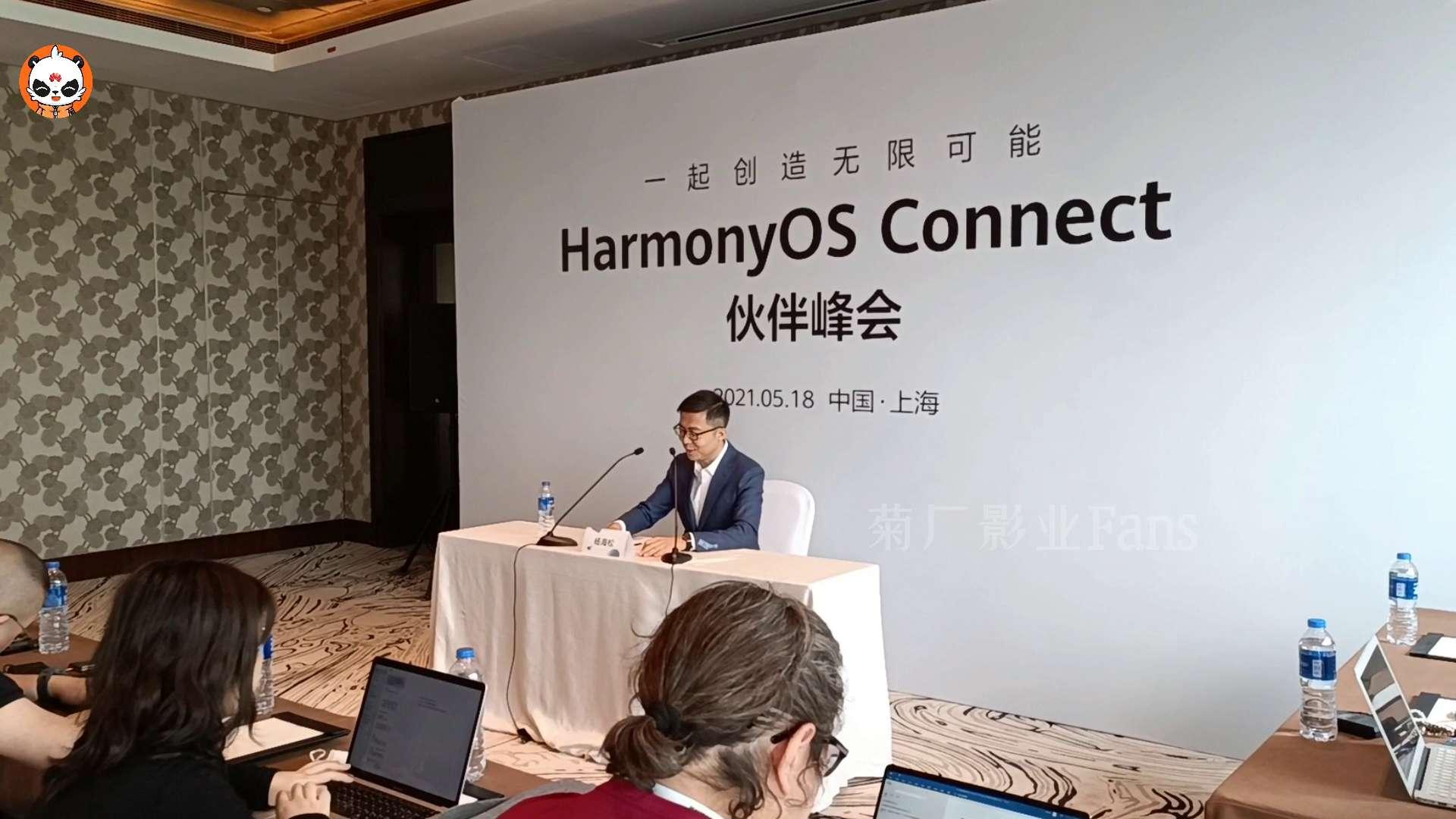 华为回应关于第三方手机厂商适配鸿蒙问题,HarmonyOS-花粉俱乐部