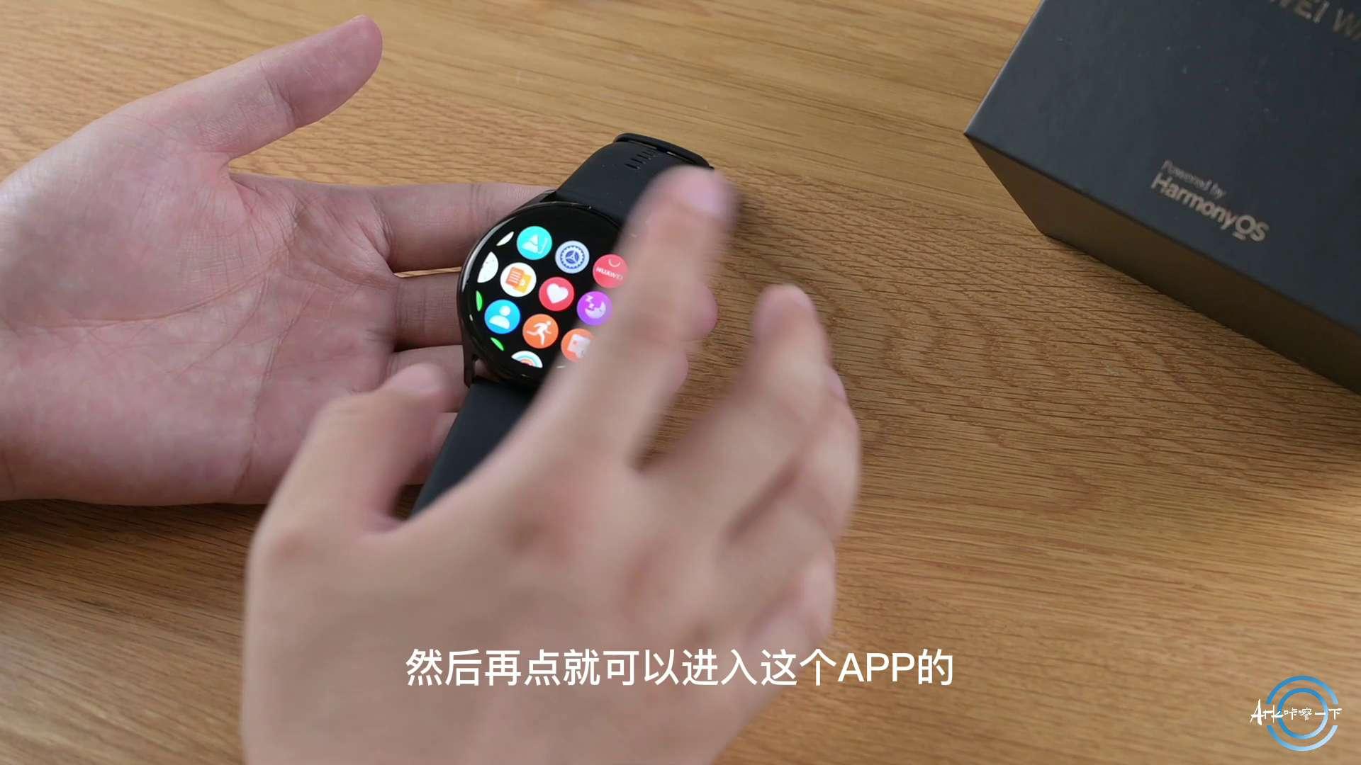 华为Watch 3体验:首款鸿蒙手表,与GT2系列有啥不同?,HUAWEI WATCH 3-花粉俱乐部