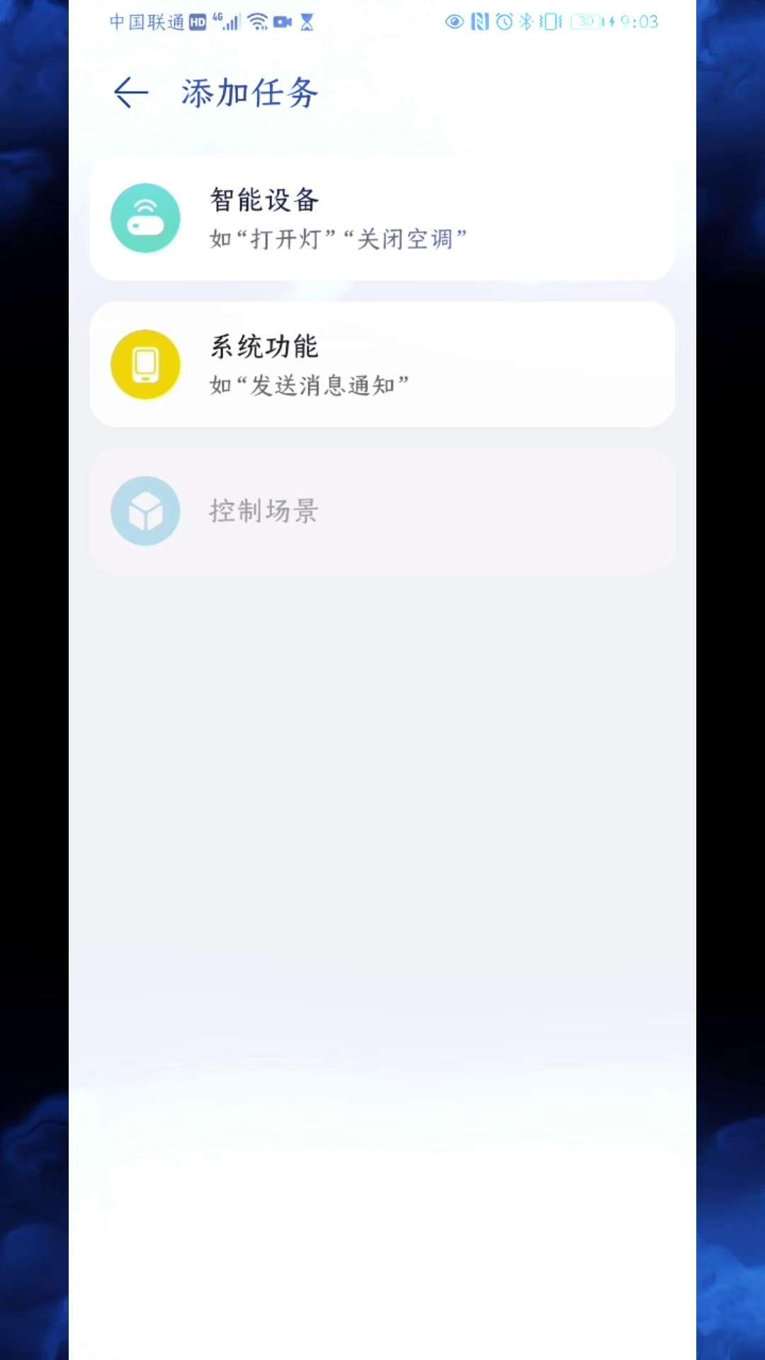 """华为智选VOC智能门锁S的""""六大智能时刻"""",HiLink生态产品-花粉俱乐部"""