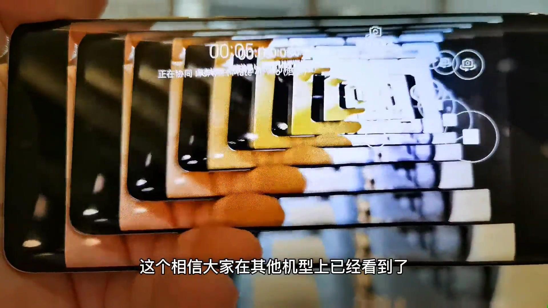 华为nova9 Pro 手机真的是 vlog 神器吗?揭秘来,华为nova 9系列-花粉俱乐部