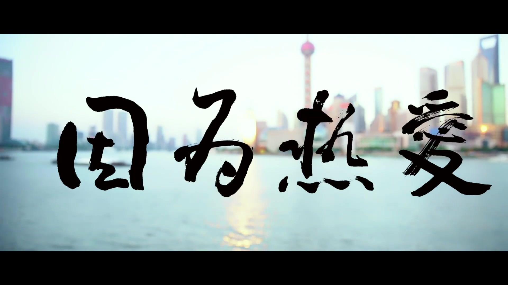 【花粉印象馆】Drawling:乘风破浪,热爱生活的人都自带光芒。,上海同城花粉俱乐部-花粉俱乐部