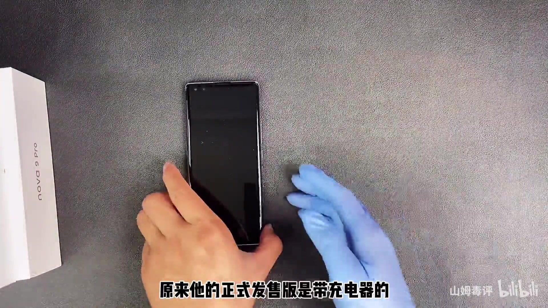 年轻人的第一台鸿蒙手机,华为nova 9 Pro 开箱初体验,华为nova 9系列-花粉俱乐部