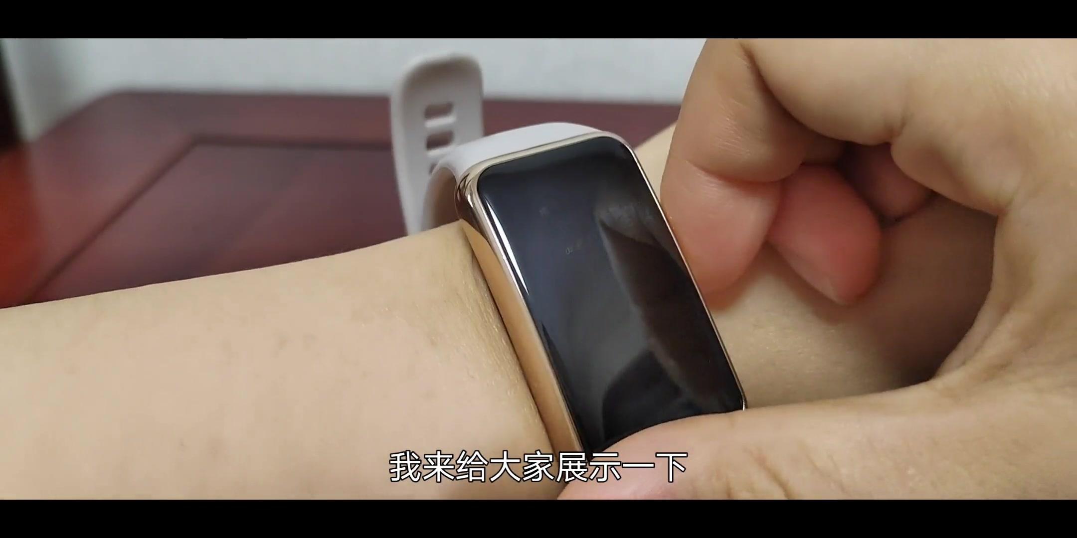 分享 | 【趣味体验】华为手环6Pro测温小功能,穿戴健康-花粉俱乐部