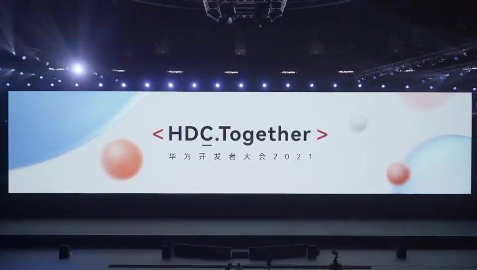 分享 | #华为HDC开发者大会2021#精彩集锦CUT,信息量太大!,华为P50系列-花粉俱乐部